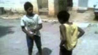 Briga dos Filhos Do jovem salgueiro-pe