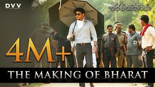 The Making of Bharat Ane Nenu | Mahesh Babu | S...