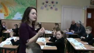 Урок: Зінчук Ірина Валеріївна. Учитель року - 2017. Номінація