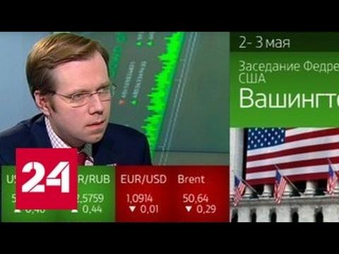 Курс доллара и евро -