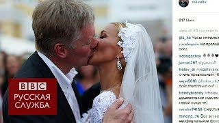 #BBCShorts: Часы Пескова за 600 тысяч долларов - BBC Russian
