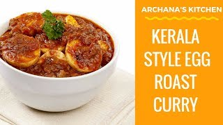 How To Make Egg Curry Recipe By Archana's Kitchen