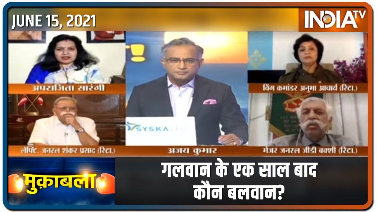 Muqabla: गलवान के एक साल बाद कौन बलवान? Ajay Kumar के साथ