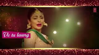 Tara sunna sunna par ( most fantastic song)