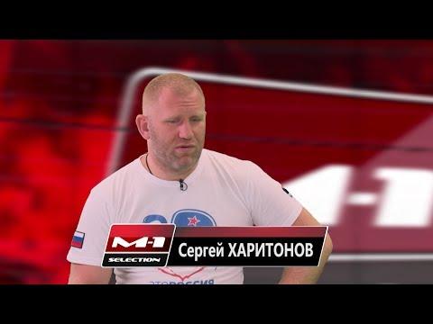 """""""Перед боем"""", гость программы - Сергей Харитонов, часть 1"""