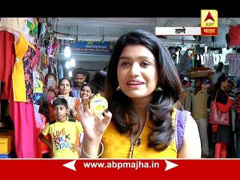 Dhantedhan : Rang Majha Vegala : Rasika Sunil 22:09:2017