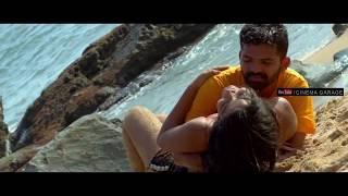 అర్జున్ రెడ్డి , RX 100 లను మించిపోయింది     Moni Movie Video Song Teaser Latest Telugu Movie Songs