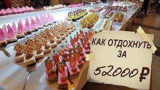 Неделя в Белеке за 52000 еда в отеле Бюджетный отель в Турции Club Asteria Belek Hotel