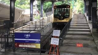 リニューアル初日の男山ケーブル 02こがね 八幡市駅発車 KEIHAN Otokoyama Cable Iwashimizu Hachimangu Railway