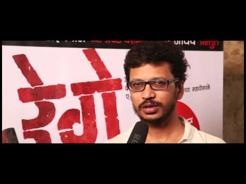 Umesh Kulkarni Talking about REGE