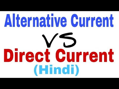 Difference between AC and DC in Hindi, Alternative Current vs Direct Current