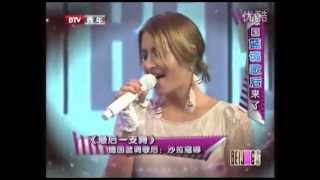 "Sarah Connor - ""Just One Last Dance"" LIVE @ TV Beijing 2012"