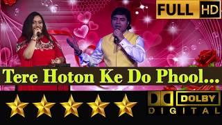 Tere Hoton Ke Do Phool Pyare Pyare by Priyanka Mitra & Mukhtar Shah - Lata Mangeshkar Romantic Song