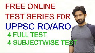 FREE ONLINE  TEST SERIES F0R  UPPSC RO/ARO, (first test in on 25 feb.)