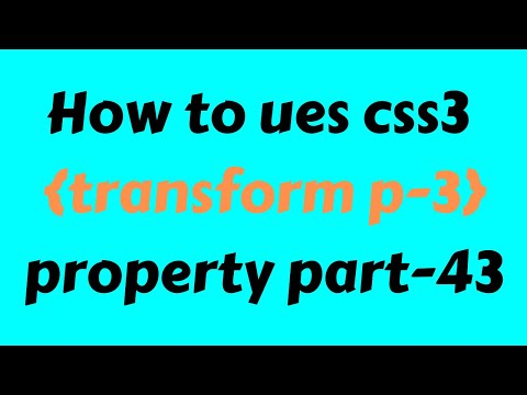 CSS3 Beginner Tutorial 2019 Bangla Part 43 Transform in css part 3 thumbnail