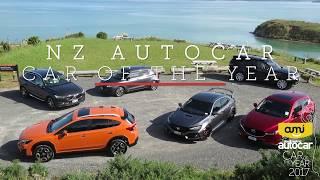 AMI Insurance NZ Autocar Car of the Year 2017
