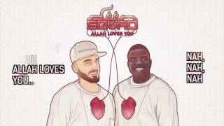 Deen Squad -  Allah Loves You Official Lyric Video