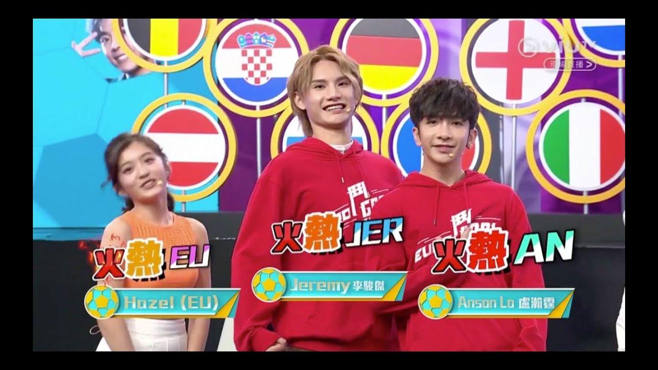 ViuTV【MIRROR EURO 鬥Goal Fun】EP22 - 歐洲國家盃2020 @李駿傑Jeremy Lee