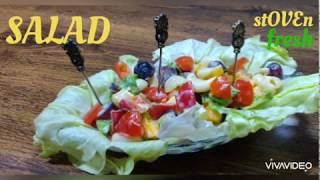 SALAD RECIPE II RUSSIAN SALAD ||  COLD SALAD || HEALTHY SALAD II SALAD WITH CURD DRESSING