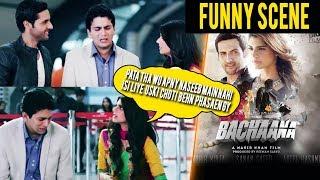 Har Kahani Me Twist Hota Hai   Funny Scene   Bachaana 2016