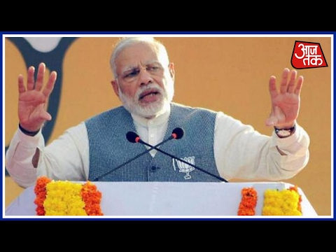 Elections 2017: PM Narendra Modi Addresses rally in Bijnor