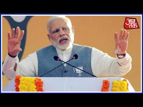 Elections 2017: PM Narendra Modi Addresses rally in Bijnor