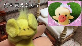ゴールデンボンバー 鬼龍院翔さんの 大好きなヒトだカラ 初回盤→https:/...