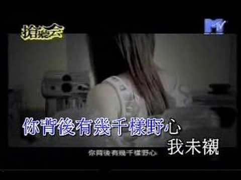 方力申 - ABC君