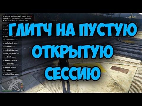 рынок Санкт-Петербурга как создать одиночную открытую сессию в гта онлайн года поймешь, отец