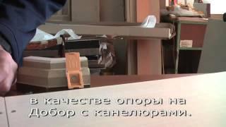Инструкция - Уголки - Карнизы - MONTPELLIER(, 2015-02-10T05:25:57.000Z)