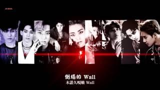 【認聲+中字+空耳】EXO - Can