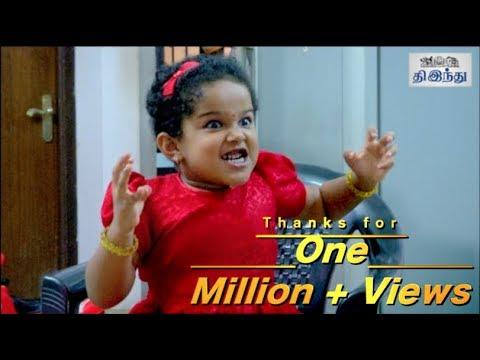 Viral Tamil Dubsmash  - Baby Harshitha Interview | Tamil The Hindu