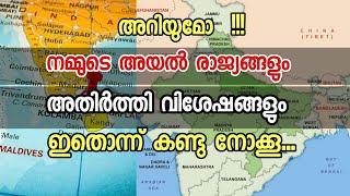 Neighbours and Borders of India (Malayalam)   india pakistan border   Geography of India   History
