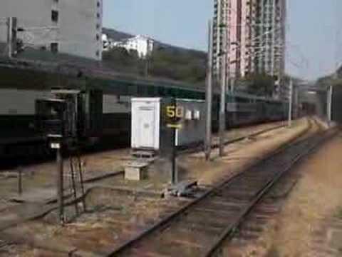 KTT 直通車 ( T824次 ) 快速駛經港鐵火炭站 - YouTube