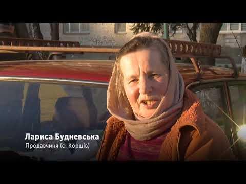 UA: ВОЛИНЬ: Чи функціонуватиме фермерський ярмарок біля РАГСу у Луцьку