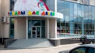 Товары для детей(Симферополь, Магазин товары для детей, детская одежда, игрушки, школьная форма http://babyshop.crimea.ua/, 2012-08-19T12:20:26.000Z)