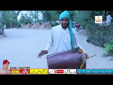 qasida-sohna-lagda-ali-wala-!!-new-soper-hit-qasida-2019-!!-by-shaheen-production