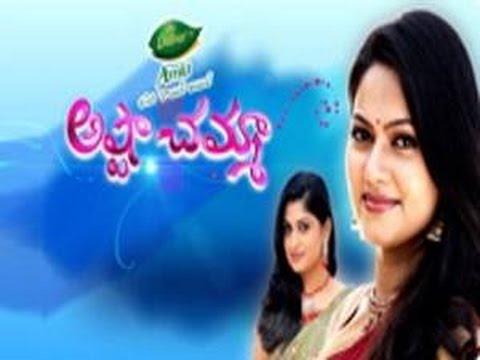 Ashta chamma telugu movie video songs free download.