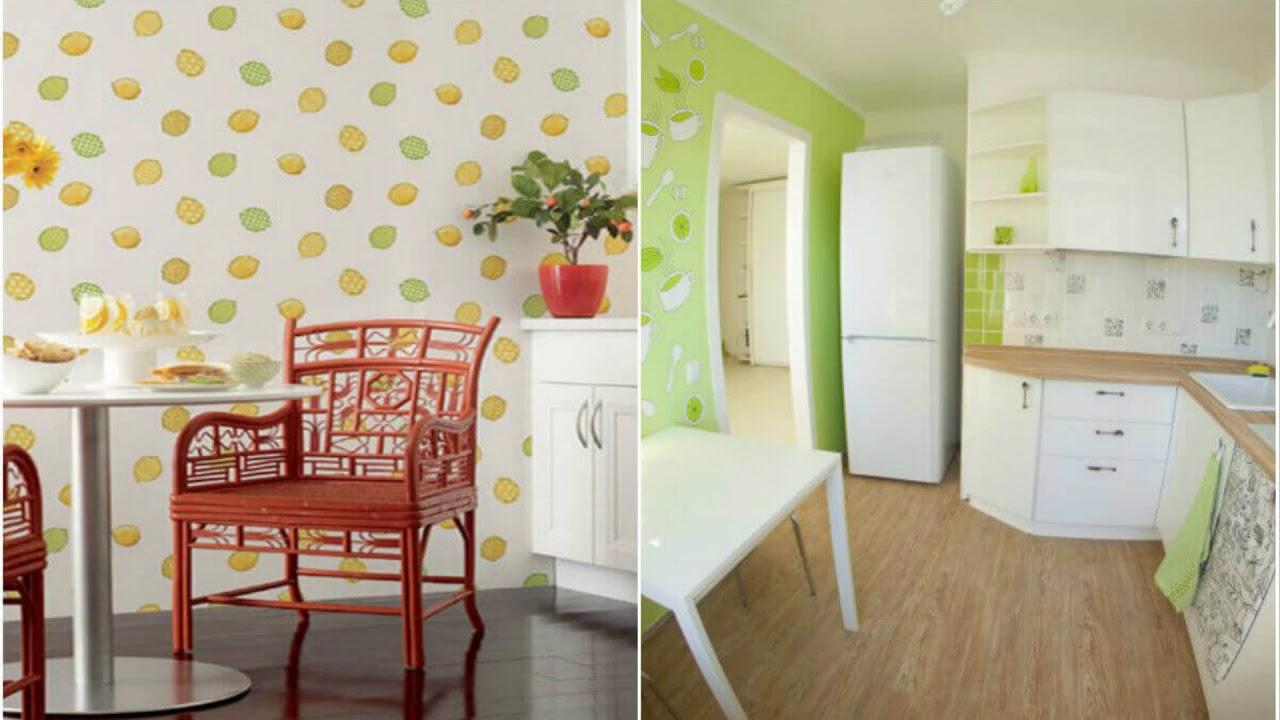 Обои для Маленькой Кухни. Идеи для Вдохновения - YouTube