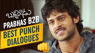 Prabhas Back To Back Punch Dialogues | Bujjigadu Telugu Movie | Trisha | Sunil | Telugu FilmNagar