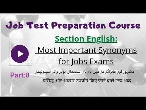 Jobs Test Preparation Course||Section English||Synonyms ...