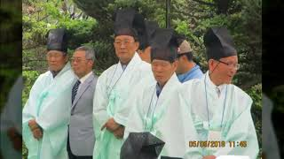 昌寧曺氏 司直公 2018年 始祭