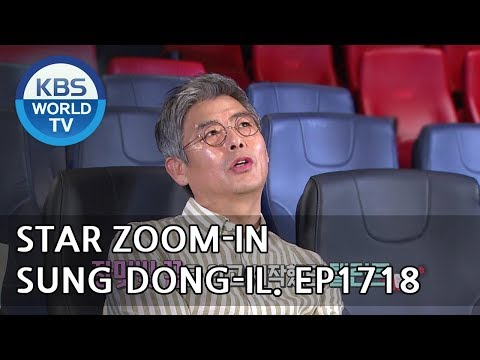 Star Zoom-In: Sung Dong-il [Entertainment Weekly/2018.05.28]