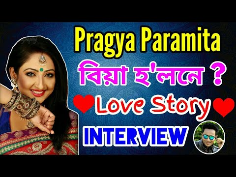 Love Story of Assamese Anchor/Actress Pragya Paramita? Interview with Bhukhan Pathak