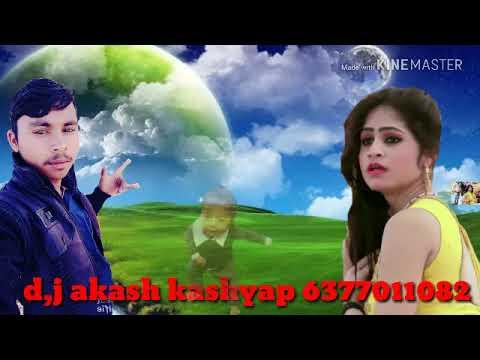 Teri Kasam Meri Jan Gana Tane Pyar Karata D.j Akash Kashyap 6377011082 @  2019