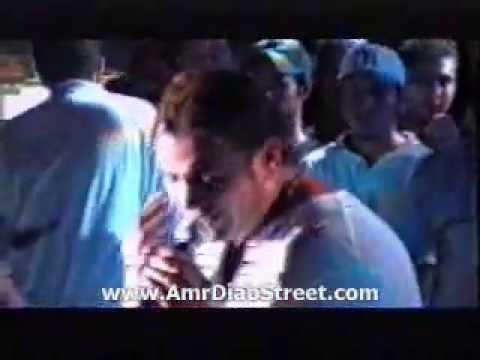 Amr Diab Mina Concert 2003 Alby Ekhtarak