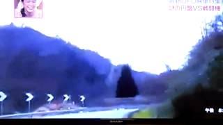 最新UFO映像特集!