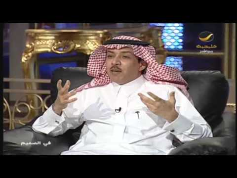 الكاتب صالح الشيحي ضيف برنامج في الصميم مع عبدالله المديفر