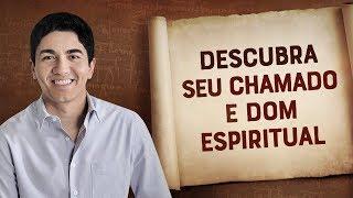 COMO DESCOBRIR O MEU CHAMADO E DOM ESPIRITUAL (Diferença entre Dons e Talentos, Dons Espirituais)