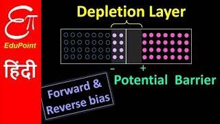 🔴 p-n Junction | Forward and Reverse Bias | video in HINDI